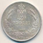 Румыния, 250 леев (1939 г.)