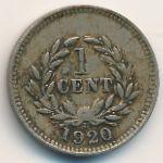 Саравак, 1 цент (1920 г.)