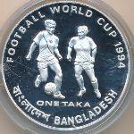 Бангладеш, 1 така (1993 г.)