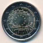 Финляндия, 2 евро (2015 г.)