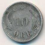 Дания, 10 эре (1894 г.)