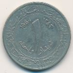 Алжир, 1 динар (1964 г.)