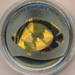 Конго, Демократическая республика, 5 франков (2005 г.)