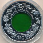 Виргинские острова, 10 долларов (2011 г.)