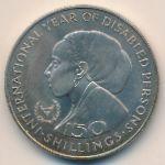 Сомали, 150 шиллингов (1983 г.)