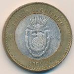 Мексика, 100 песо (2005 г.)