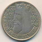 Польша, 10 злотых (1964 г.)