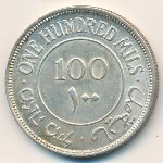 Палестина, 100 мил (1935 г.)