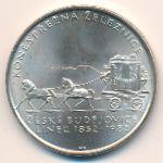Чехословакия, 100 крон (1982 г.)