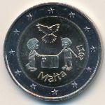 Мальта, 2 евро (2017 г.)