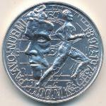 Финляндия, 100 марок (1997 г.)