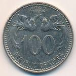 Южная Корея, 100 хван (1959 г.)