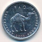 Сомали, 10 шиллингов (2000 г.)