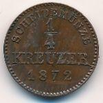 Вюртемберг, 1/4 крейцера (1872 г.)