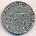 Пруссия, 1 грош (1872 г.)