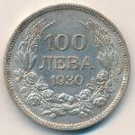 Болгария, 100 левов (1930 г.)