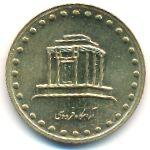 Иран, 10 риалов (1997 г.)