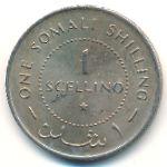 Сомали, 1 шиллинг (1967 г.)
