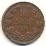 Финляндия, 10 пенни (1897–1916 г.)