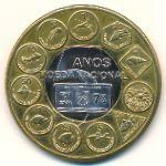 Кабинда, 10 конвертируемых эскудо (2006 г.)
