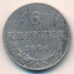 Австрия, 6 крейцеров (1848 г.)