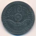Дюрен., 10 пфеннигов (1917 г.)