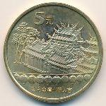 Китай, 5 юаней (2003 г.)
