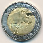 Буркина Фасо, 50 франков КФА (2017 г.)