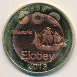 Остров Большой Элобей, 500 экуэле (2013 г.)