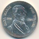 ГДР, 10 марок (1976 г.)