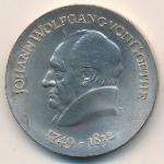 ГДР, 20 марок (1969 г.)