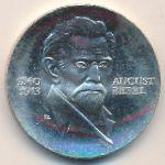 ГДР, 20 марок (1973 г.)