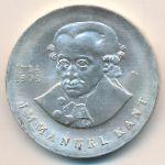 ГДР, 20 марок (1974 г.)