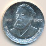 ГДР, 20 марок (1976 г.)