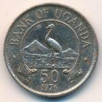 Уганда, 50 центов (1976 г.)