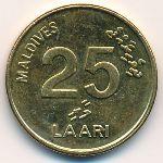 Мальдивы, 25 лаари (2008 г.)