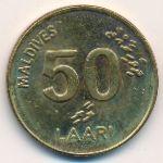 Мальдивы, 50 лаари (2008 г.)