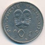 Французская Полинезия, 10 франков (2006–2009 г.)