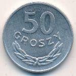 Польша, 50 грошей (1985 г.)