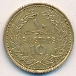 Ливан, 10 пиастров (1969–1972 г.)