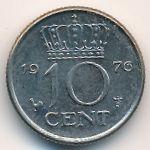 Нидерланды, 10 центов (1976 г.)