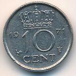 Нидерланды, 10 центов (1971 г.)
