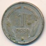 Колумбия, 1 песо (1975 г.)