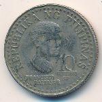 Филиппины, 10 сентимо (1981 г.)