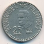 Филиппины, 25 сентимо (1979–1982 г.)