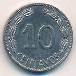 Эквадор, 10 сентаво (1964 г.)
