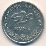 Хорватия, 2 куны (2007 г.)