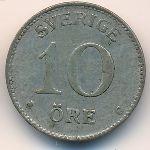 Швеция, 10 эре (1941 г.)