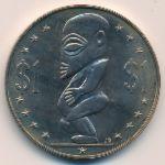 Острова Кука, 1 доллар (1973 г.)