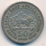 Восточная Африка, 50 центов (1949 г.)